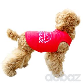 Hundväst röd